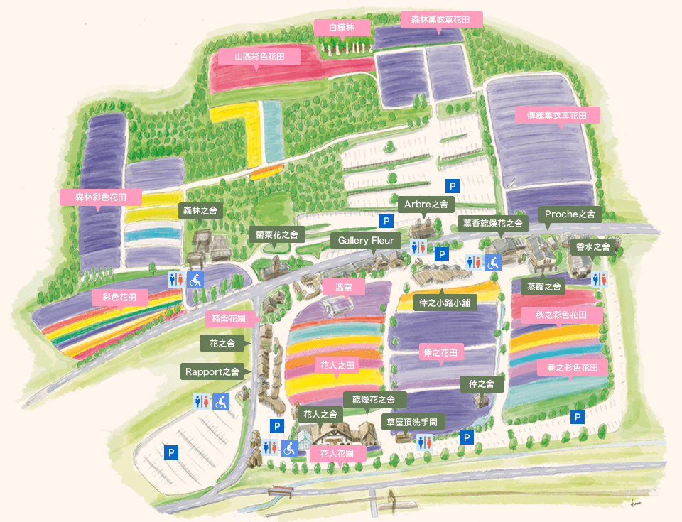 http://www.farm-tomita.co.jp/jp/walk/09_walk_map2013.jpg
